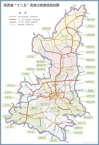 陕西高速公路规划图(点击图片查看大图)-陕西省内高速公路最全指南